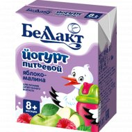 Йогурт питьевой «Беллакт» яблоко-малина, 2.6%, 210 г.