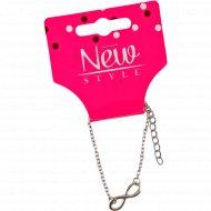 Бижутерия «New Style» браслет.