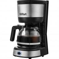 Кофеварка капельная «Kitfort» KT-730