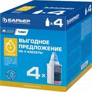 Комплект кассет фильтрующих сменных «Барьер Классик» 4 шт.