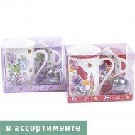 Чайный набор «Belbohemia» GM5166A90