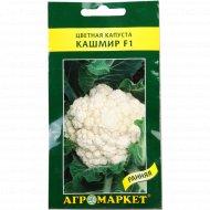 Семена капусты цветной «Кашмир F1» 20 шт.