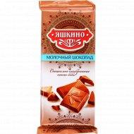 Шоколад молочный «Яшкино» 90 г.