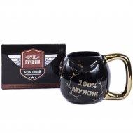 Чашка «Belbohemia» 100% мужик 800 мл, 10962319
