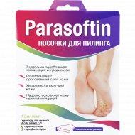 Носочки «Parasoftin» для пилинга.