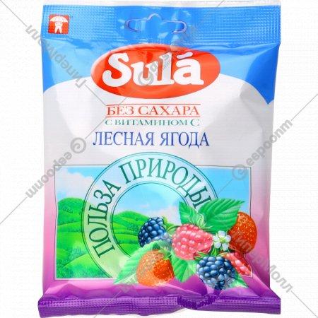 Карамель леденцовая «Зула» без сахара, лесная ягода, 60 г.