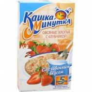 Хлопья овсяные «Кашка-минутка» с клубникой со сливочным вкусом, 215 г.