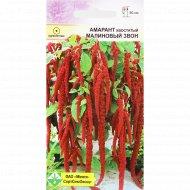 Семена «Амарант малиновый звон»щирица, хвостатый, 0.5 г.