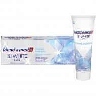 Зубная паста «3D White Luxe» сияние жемчуга, 75 мл.