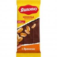 Шоколад молочный «Яшкино» с арахисом, 85 г.