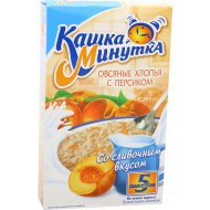 Хлопья овсяные «Кашка-минутка» с персиком со сливочным вкусом, 215 г.