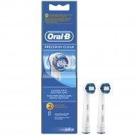 Сменные насадки для электрической зубной щетки «Oral-B» 2 шт.