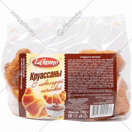 Круассаны «La'komo» с шоколадной начинкой, 180 г.