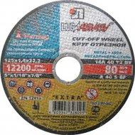 Круг отрезной по металлу, 125х1.2х22.2 мм.