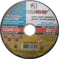 Круг отрезной по металлу, 125х1.6х22.2 мм.