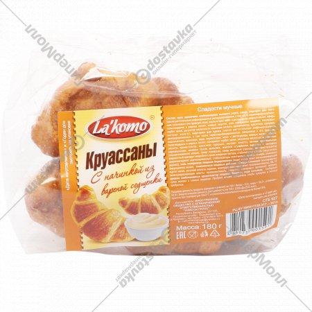 Круассаны «La'komo» с начинкой из вареной сгущенки, 180 г.