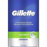 Лосьон после бритья «Gillette» Series Cool Wave Свежий, 100 мл.