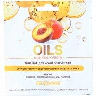 Маска для кожи вокруг глаз «Oils natural origin» 2 шт, 3 г.