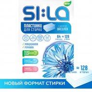 Пластинки для стирки «SI:LA» Eco, 64 шт.