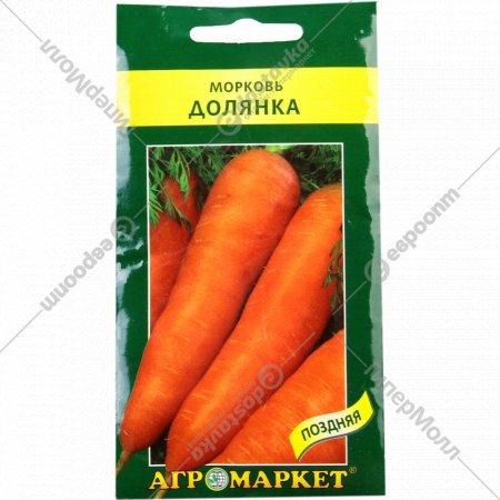 Морковь «Долянка» 2 г.