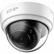 Камера видеонаблюдения «Dahua» IPC-D1B20P-L-0280B.