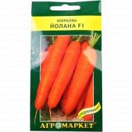 Морковь «Йолана F1» 0.3 г.
