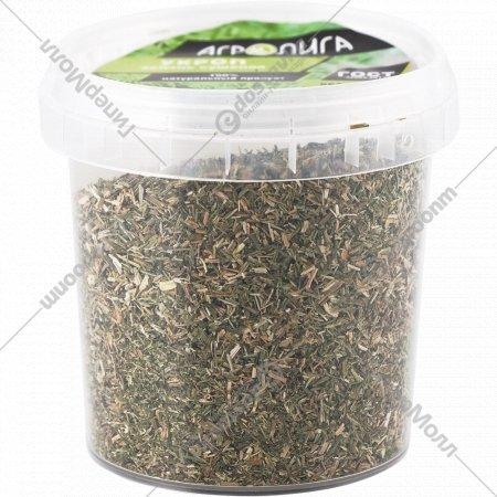 Зелень сушеная «Агролига» укроп, 35 г