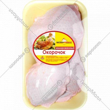 Окорочок цыплёнка-бройлера «Витконпродукт» замороженный 1 кг., фасовка 0.6-1 кг