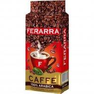 Кофе молотый «Ferarra» caffe 100% arabica, 250 г