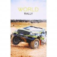 Блокнот «Авто. World rally» на склейке, 48 л.