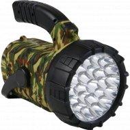 Прожектор фонари «Supra» SFLPLR-23L.