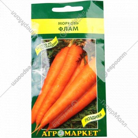 Морковь «Флам» 2 г.