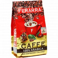 Кофе жареный «Ferarra» молотый, 70 г.