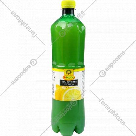 Сок лимонный «Happy day» 1 л.
