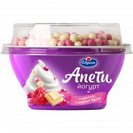 Йогурт «Савушкин» пломбир, рисовые шарики с ягодным вкусом 5 %, 105 г.