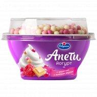 Йогурт «Савушкин» пломбир, рисовые шарики с ягодным вкусом, 5 %, 105 г.