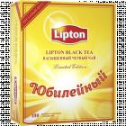 Чай черный «Lipton» юбилейный, 25 лет вместе, 200 г.