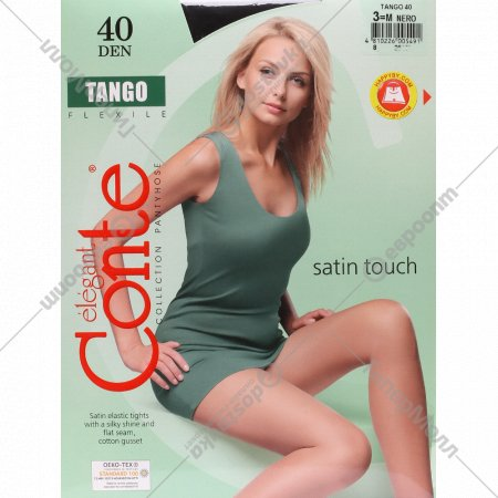 Колготки женские «Conte» 3 nero 40 den.