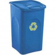 Контейнер для мусора «GreenDeco» 70603, голубой, 50 л