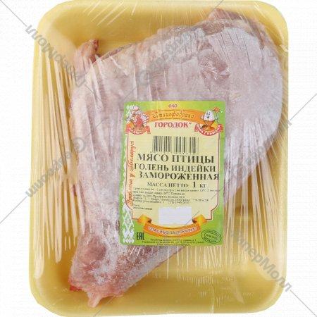 Голень индейки, замороженная, 1 кг.