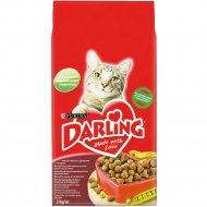 Корм для кошек «Darling» с мясом по-домашнему и овощами, 2 кг