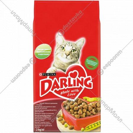 Корм для кошек «Darling» с мясом по-домашнему и овощами, 2 кг.