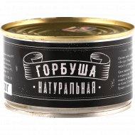 Консервы рыбные «Горбуша» натуральные 230 г.