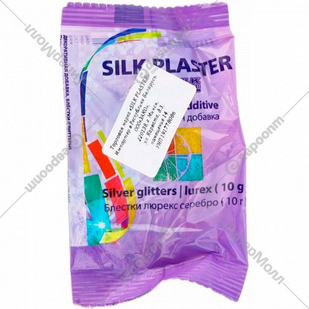 Блестки люрекс «Silk Plaster» SP, 10 г.