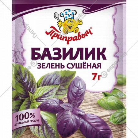 Пряность «Приправыч» базилик зелень сушеная, 7 г.