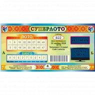 Лотерейные билеты «Суперлото» тираж № 823.