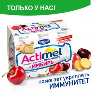 Продукт кисломолочный «Actimel» вишня, черешня, имбирь, 2.5 %, 100 г х 6 шт.
