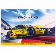 Альбом для рисования «Авто. King of the ring» 20 листов.