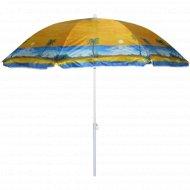 Пляжный зонт складной, 180 см.