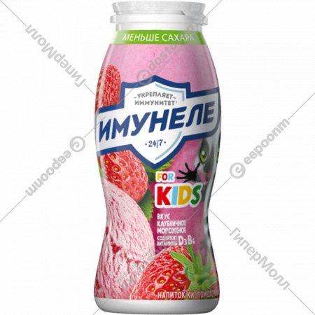 Напиток кисломолочный «Имунеле» клубничное мороженое, 1.5%, 100 г.